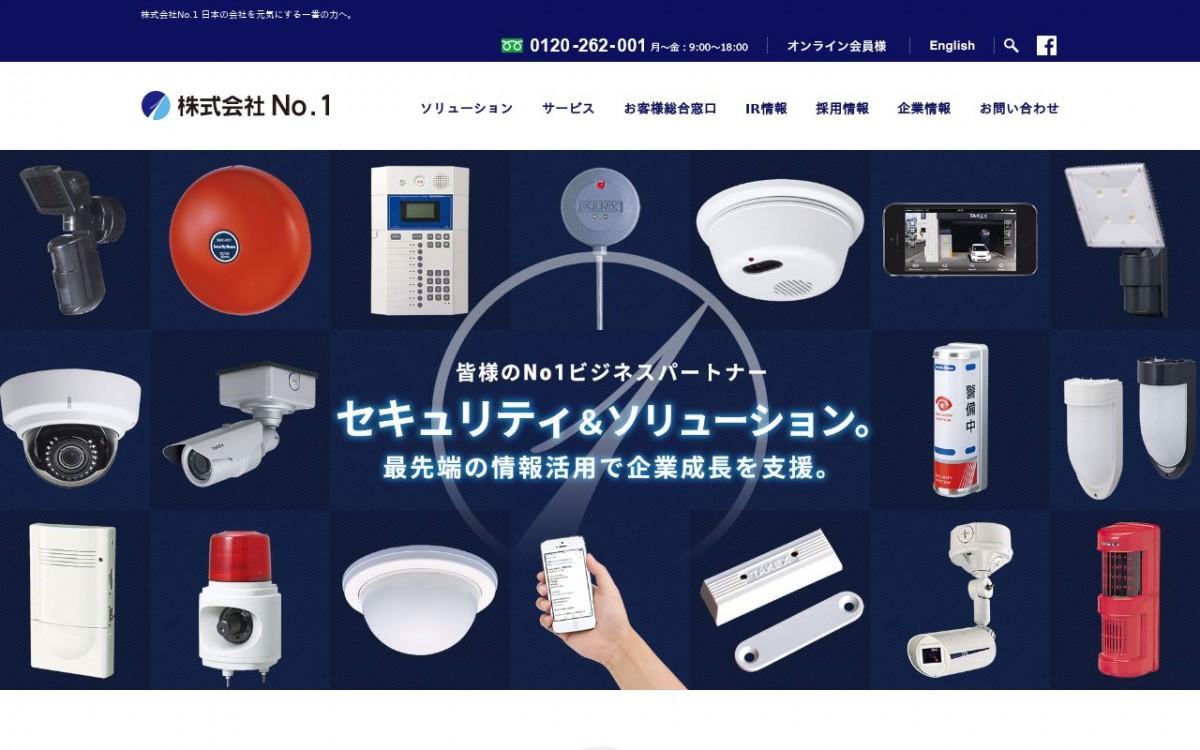株式会社No.1の制作情報 | 東京都千代田区のホームページ制作会社 | Web幹事