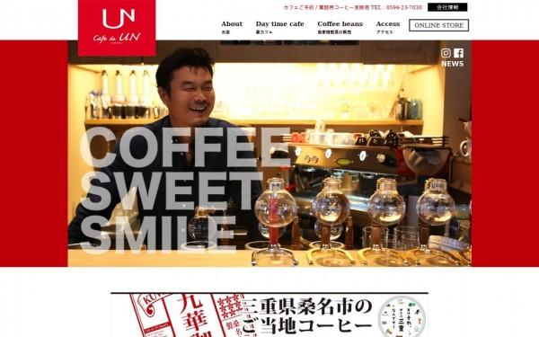 Cafe de UN Daniel's 店舗サイト