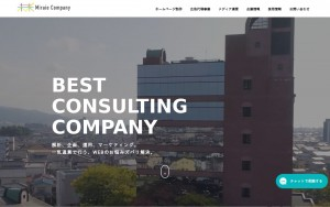 株式会社MiraieCompany