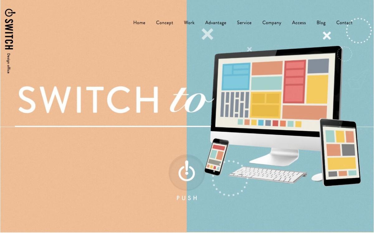 株式会社スイッチの制作実績と評判 | 岡山県のホームページ制作会社 | Web幹事