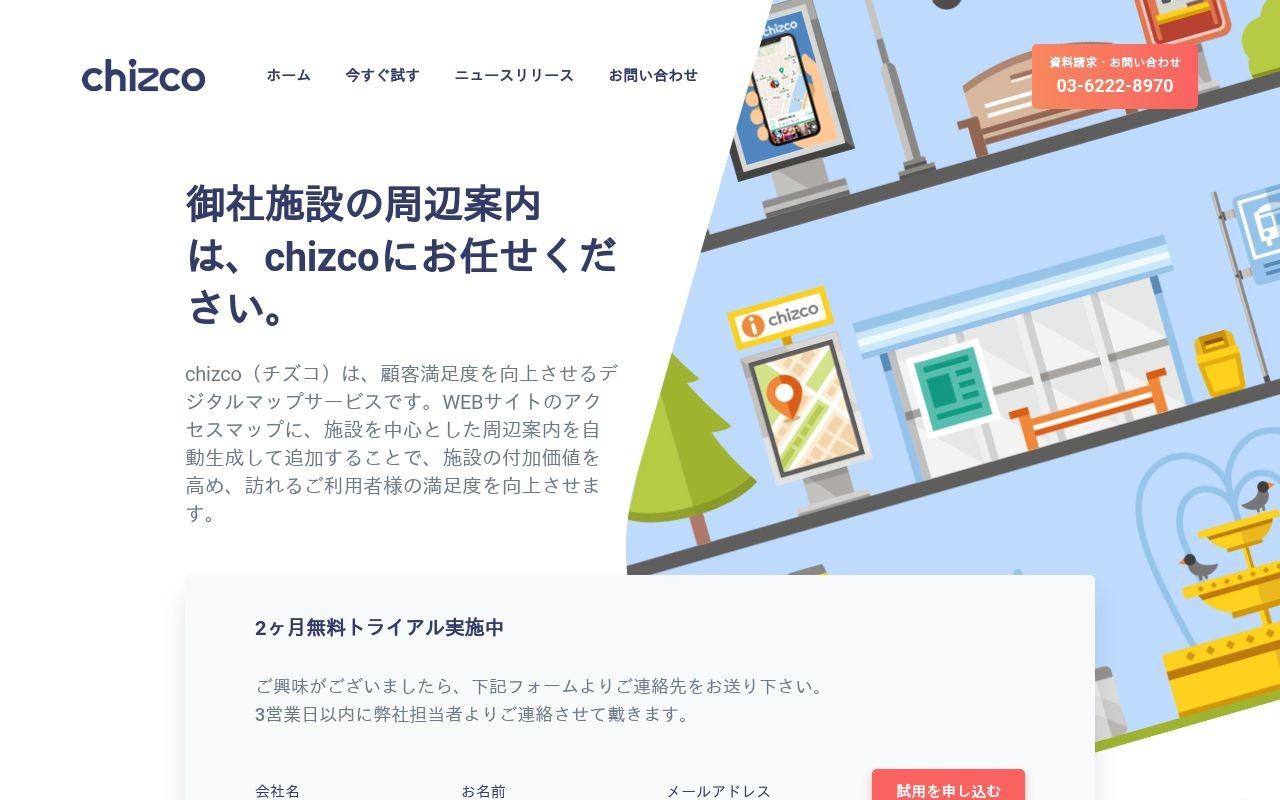 Deaps Technologies株式会社の実績 - chizco