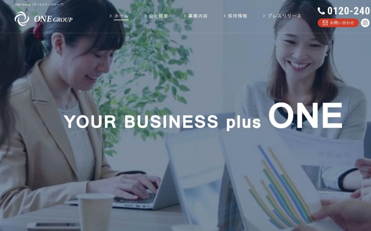 株式会社ONEの制作情報 | 東京都新宿区のホームページ制作会社 | Web幹事