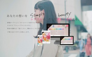ACT-create a website-アクト