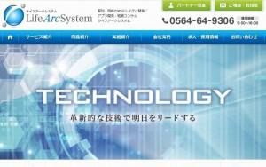 株式会社Life Arc System