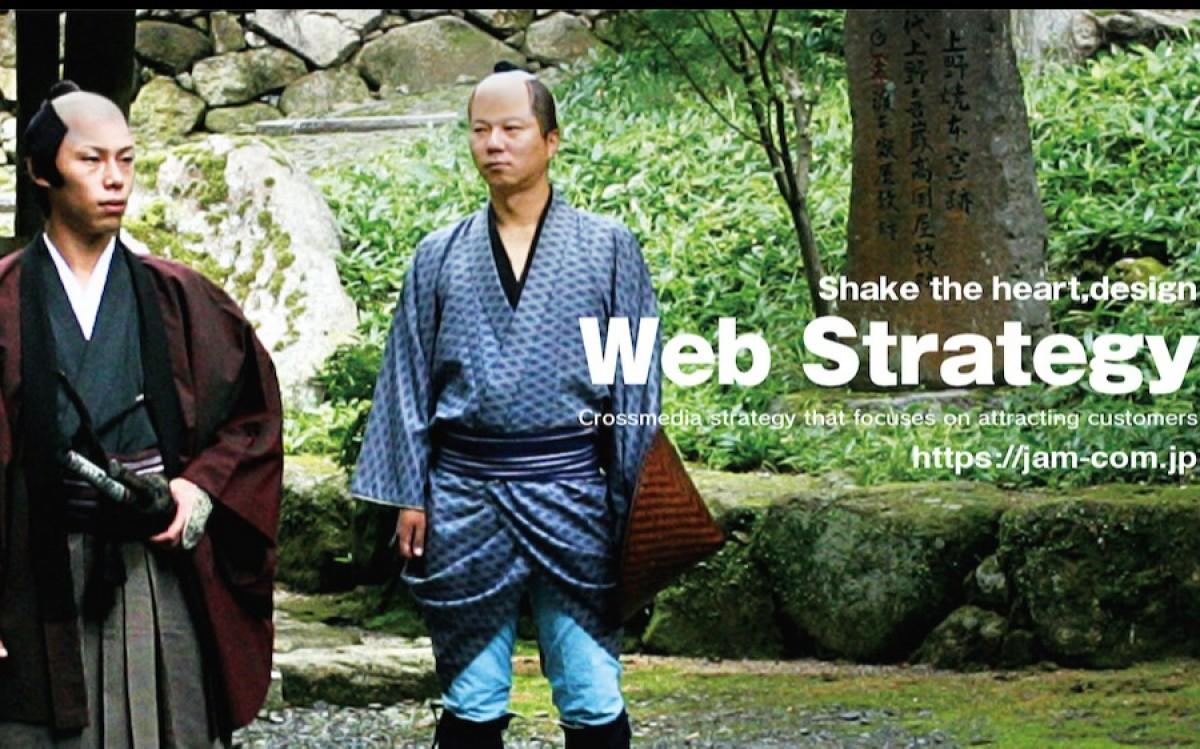 株式会社ジャムの制作実績と評判 | 福岡県のホームページ制作会社 | Web幹事