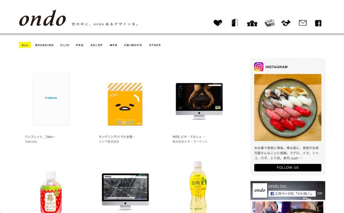 ondo株式会社の制作情報 | 東京都文京区のホームページ制作会社 | Web幹事