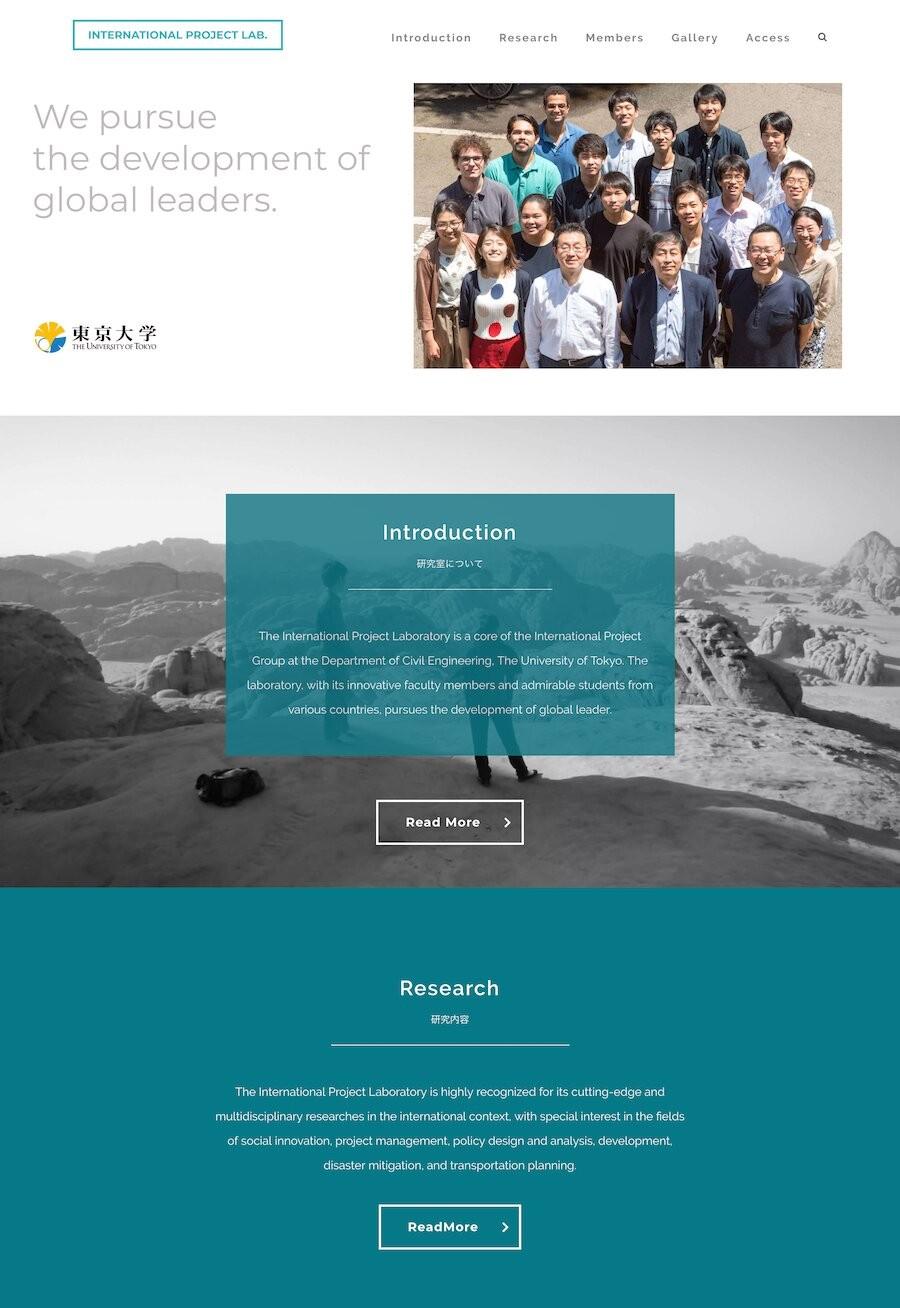 Cantas株式会社の実績 - 東京大学大学院国際プロジェクト研究室公式サイト