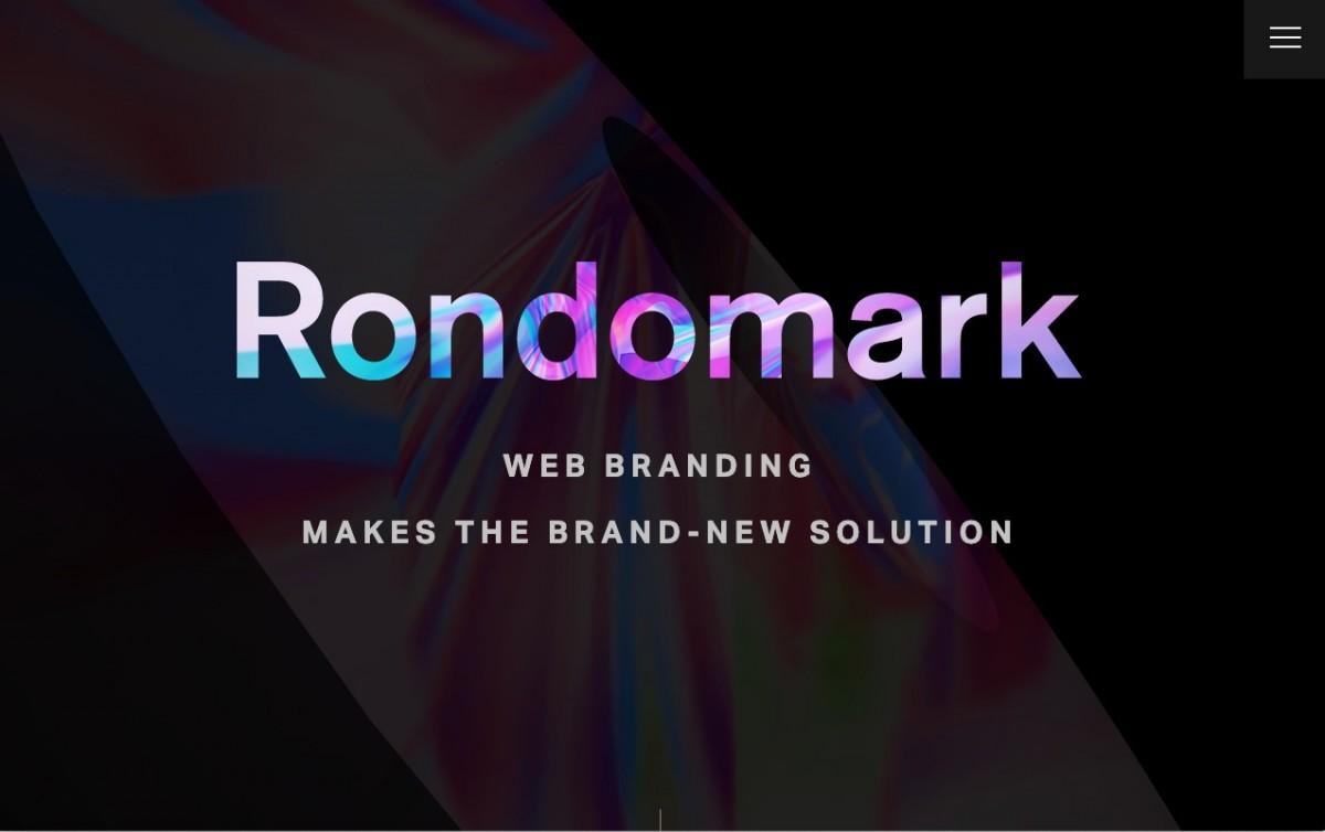 株式会社ロンドマークの制作実績と評判 | 北海道のホームページ制作会社 | Web幹事