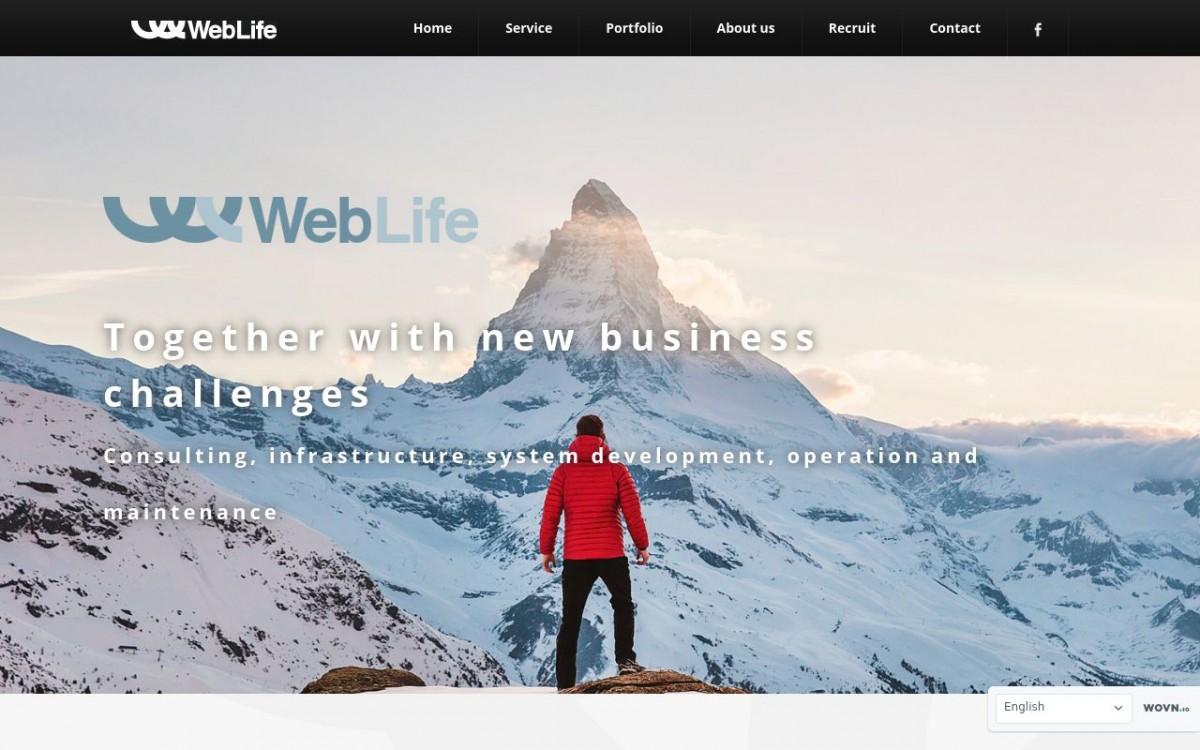 株式会社WebLifeの制作情報 | 東京都港区のホームページ制作会社 | Web幹事