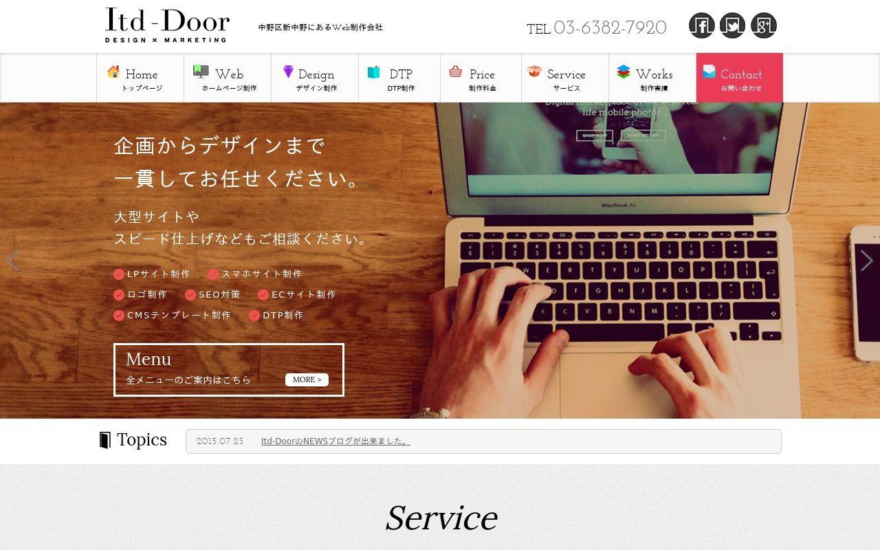 株式会社Itd,Door