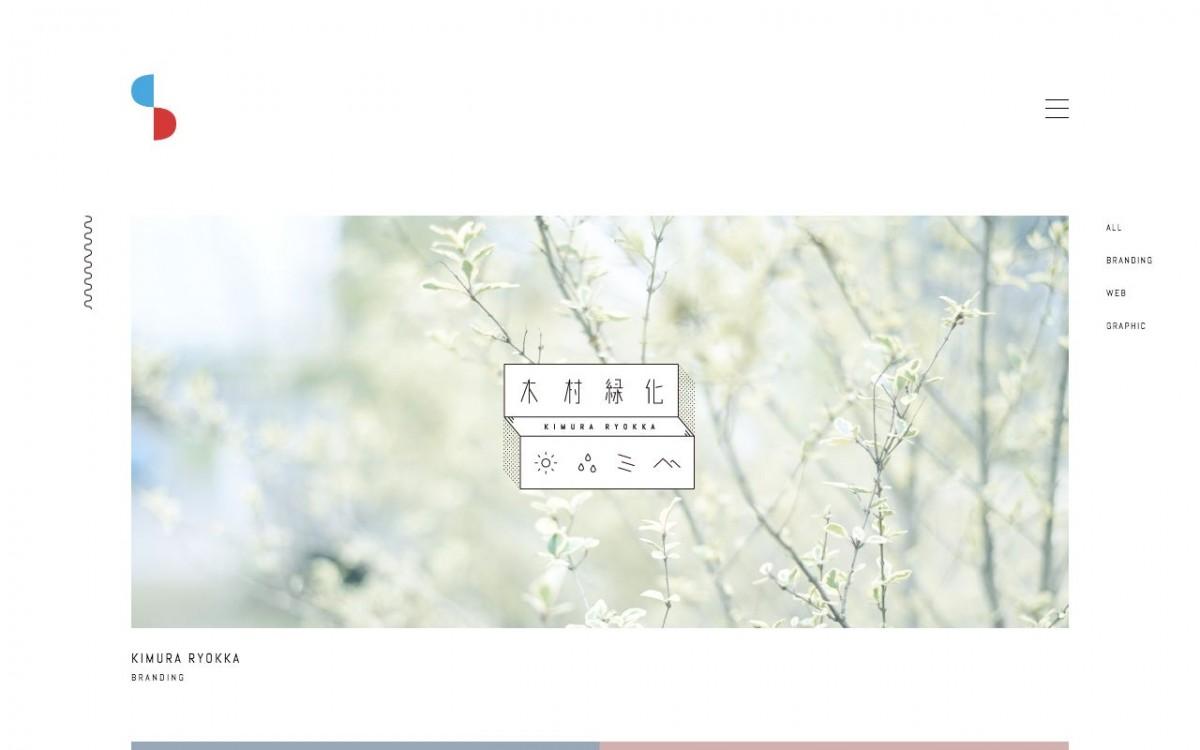 コンデンス株式会社の制作実績と評判 | 大分県のホームページ制作会社 | Web幹事
