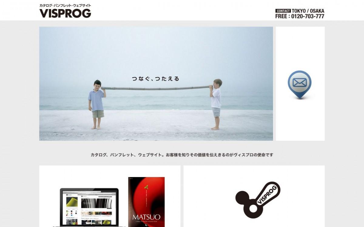 有限会社ヴィスプロの制作情報 | 大阪府のホームページ制作会社 | Web幹事