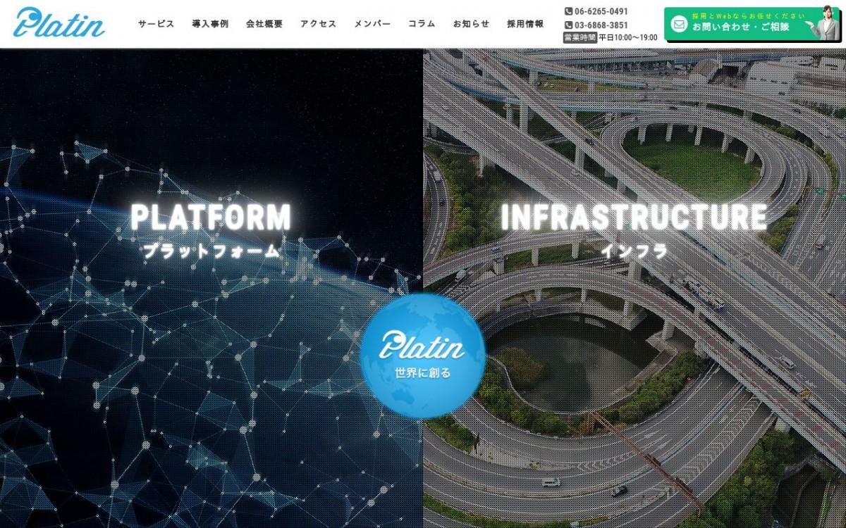 株式会社プラットインの制作情報 | 大阪府のホームページ制作会社 | Web幹事