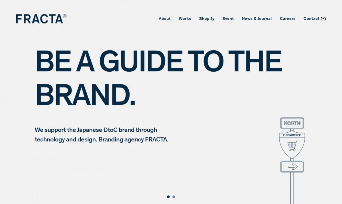 株式会社フラクタの制作実績と評判 | 東京都渋谷区のホームページ制作会社 | Web幹事