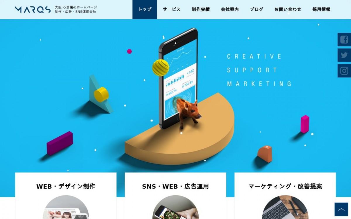 MARQS株式会社の制作実績と評判 | 大阪府のホームページ制作会社 | Web幹事