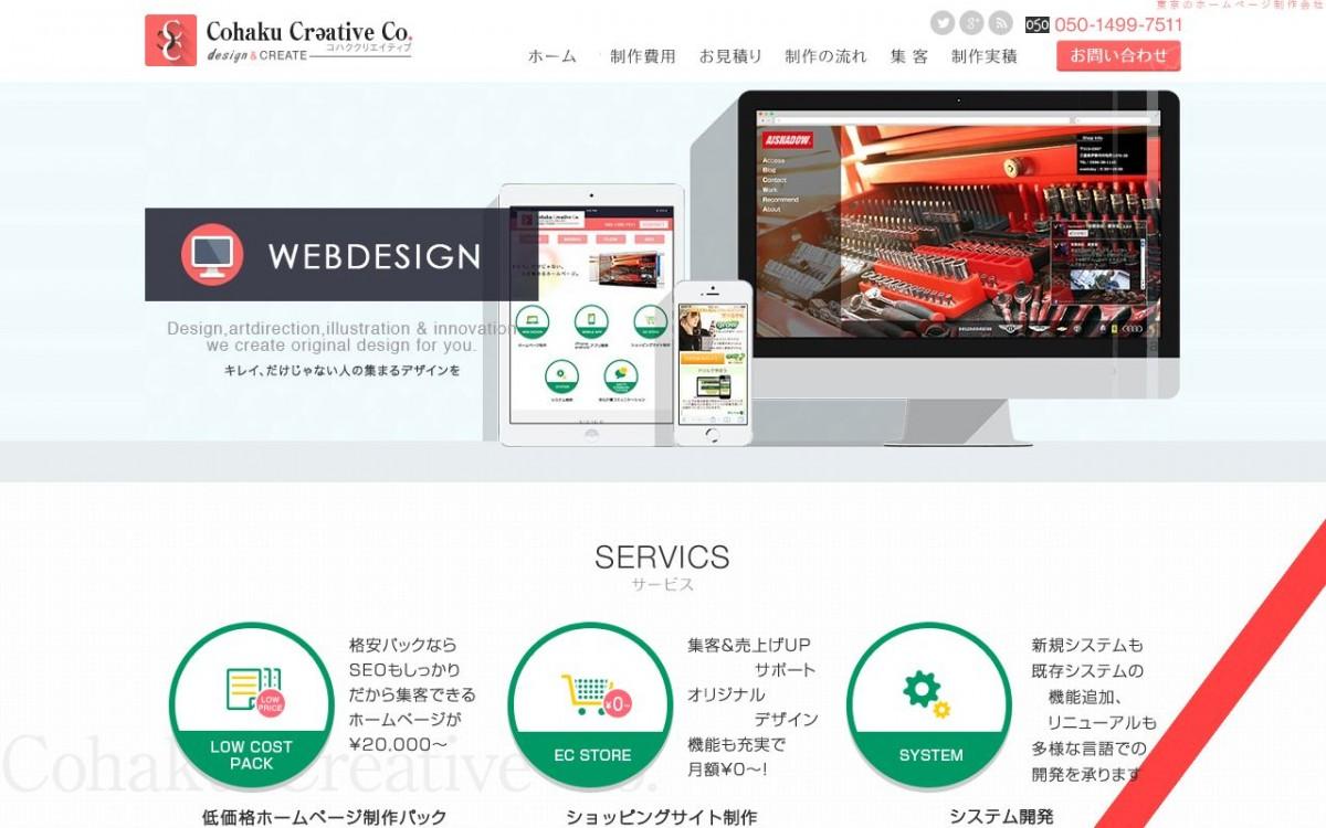 有限会社中部レジャーの制作実績と評判 | 三重県のホームページ制作会社 | Web幹事