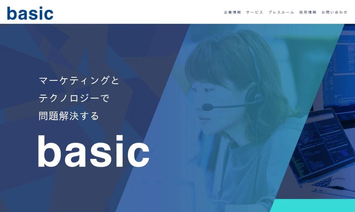 株式会社ベーシックの制作実績と評判 | 東京都千代田区のホームページ制作会社 | Web幹事