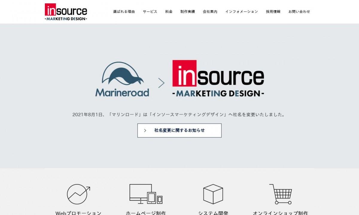 株式会社インソースマーケティングデザインの制作実績と評判 | 栃木県のホームページ制作会社 | Web幹事