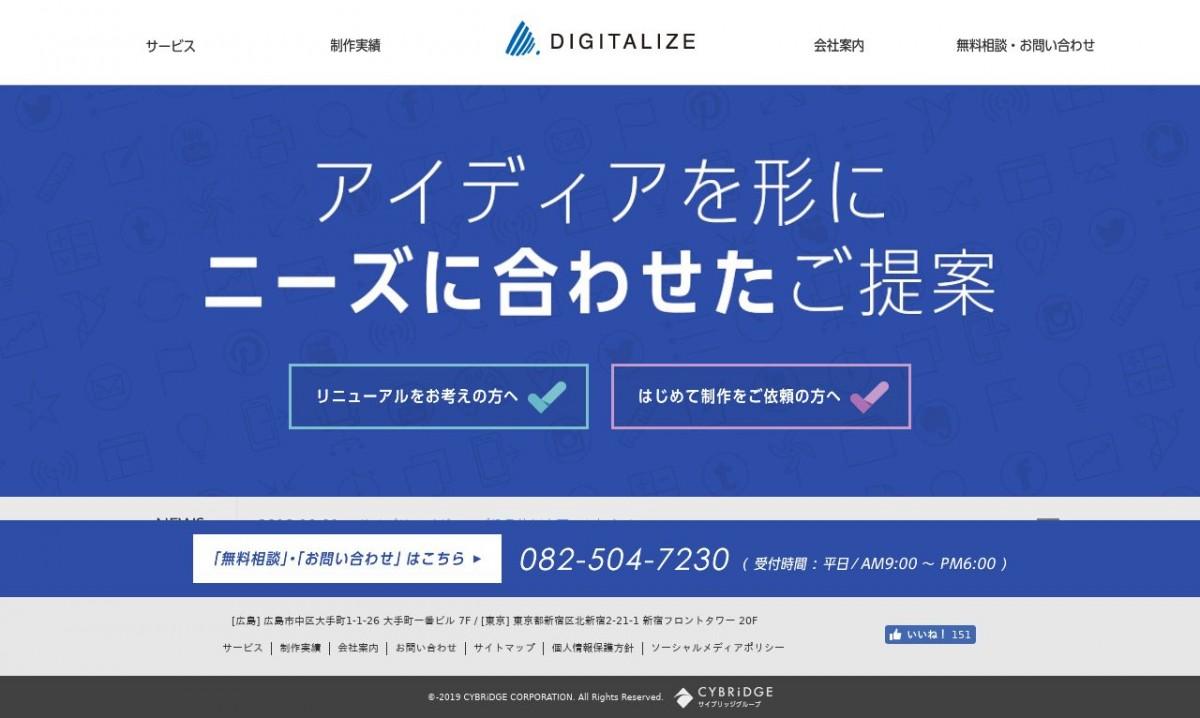 株式会社サイブリッジの制作実績と評判 | 広島県のホームページ制作会社 | Web幹事