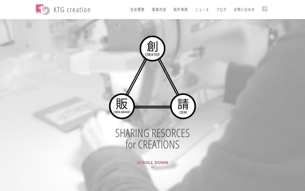 株式会社 KTG creation