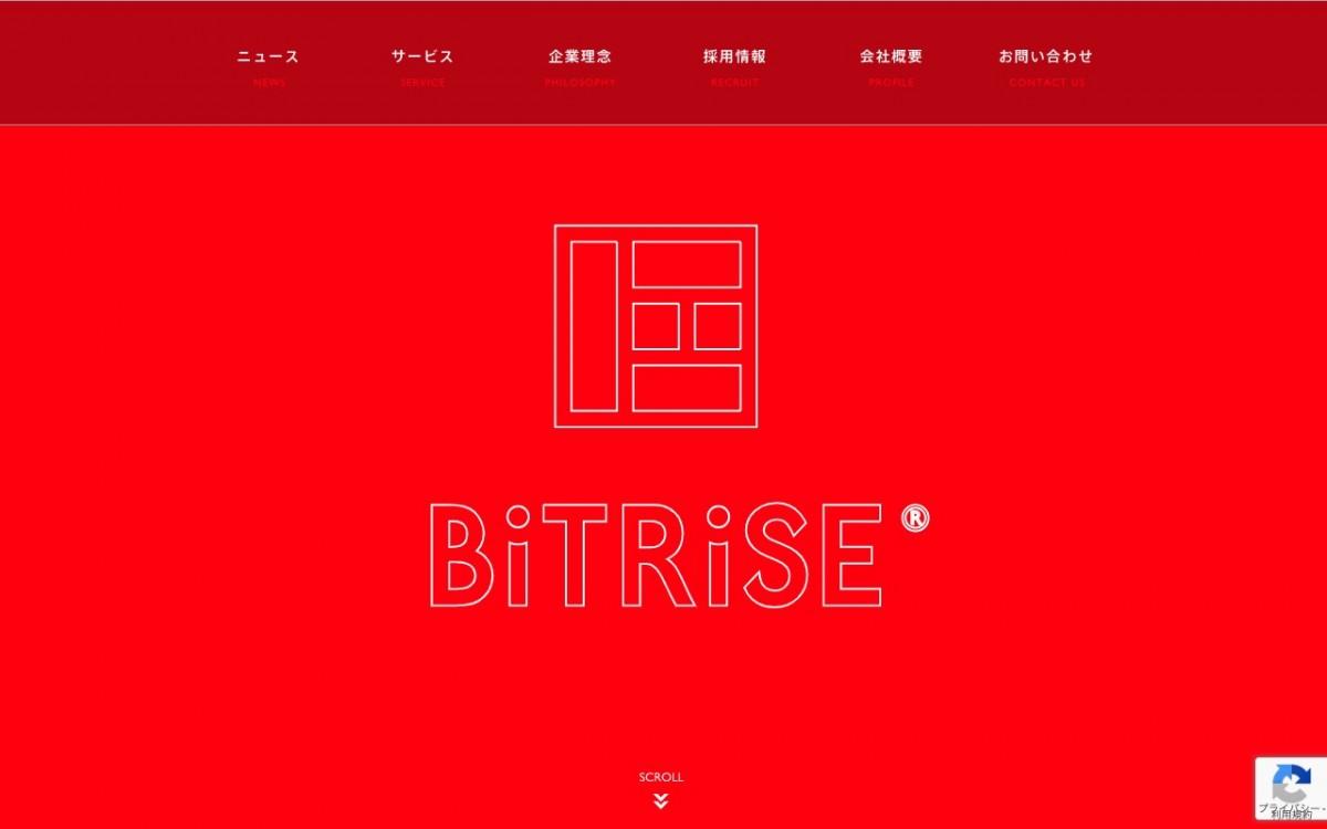 株式会社ビットライズの制作実績と評判 | 福岡県のホームページ制作会社 | Web幹事