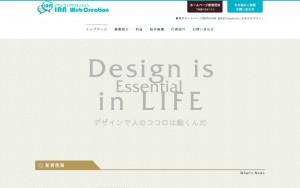 IAN WebCreation