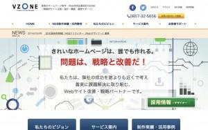 有限会社日本海プラザ