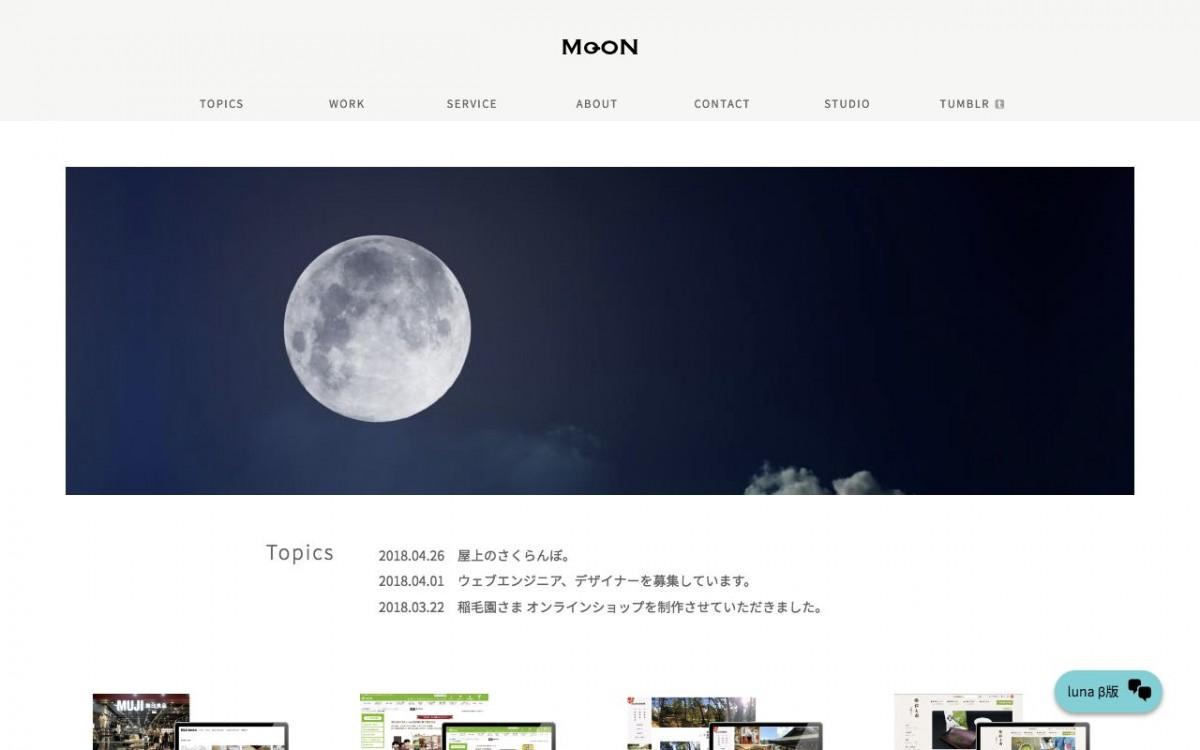 ムーングラフィカ株式会社の制作情報 | 千葉県のホームページ制作会社 | Web幹事