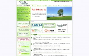 Auto-IDフロンティア株式会社