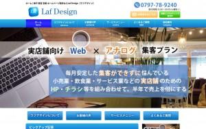 ラフデザイン株式会社