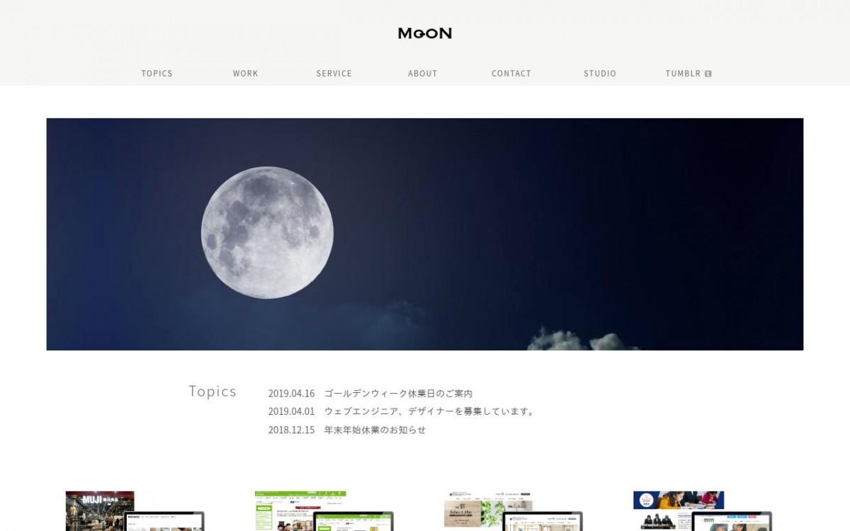 ムーングラフィカ株式会社の制作実績と評判 | 千葉県のホームページ制作会社 | Web幹事