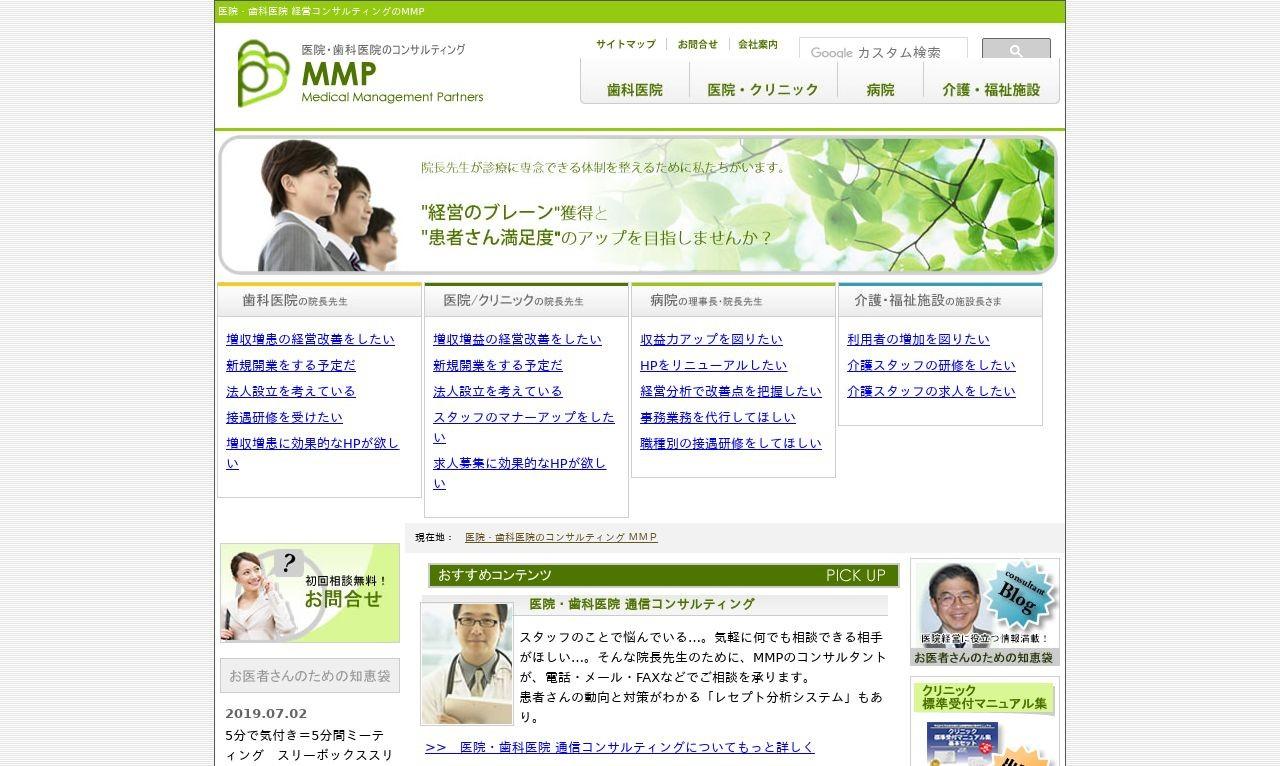 株式会社MMP