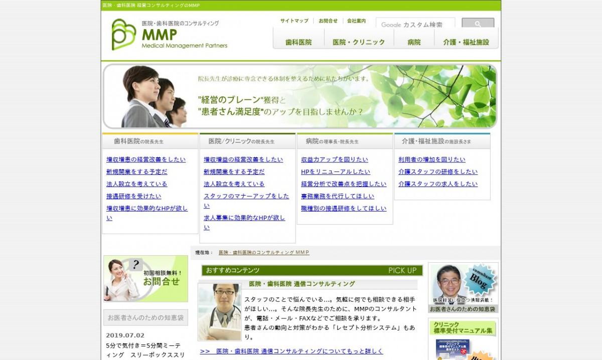 株式会社MMPの制作情報 | 愛知県のホームページ制作会社 | Web幹事