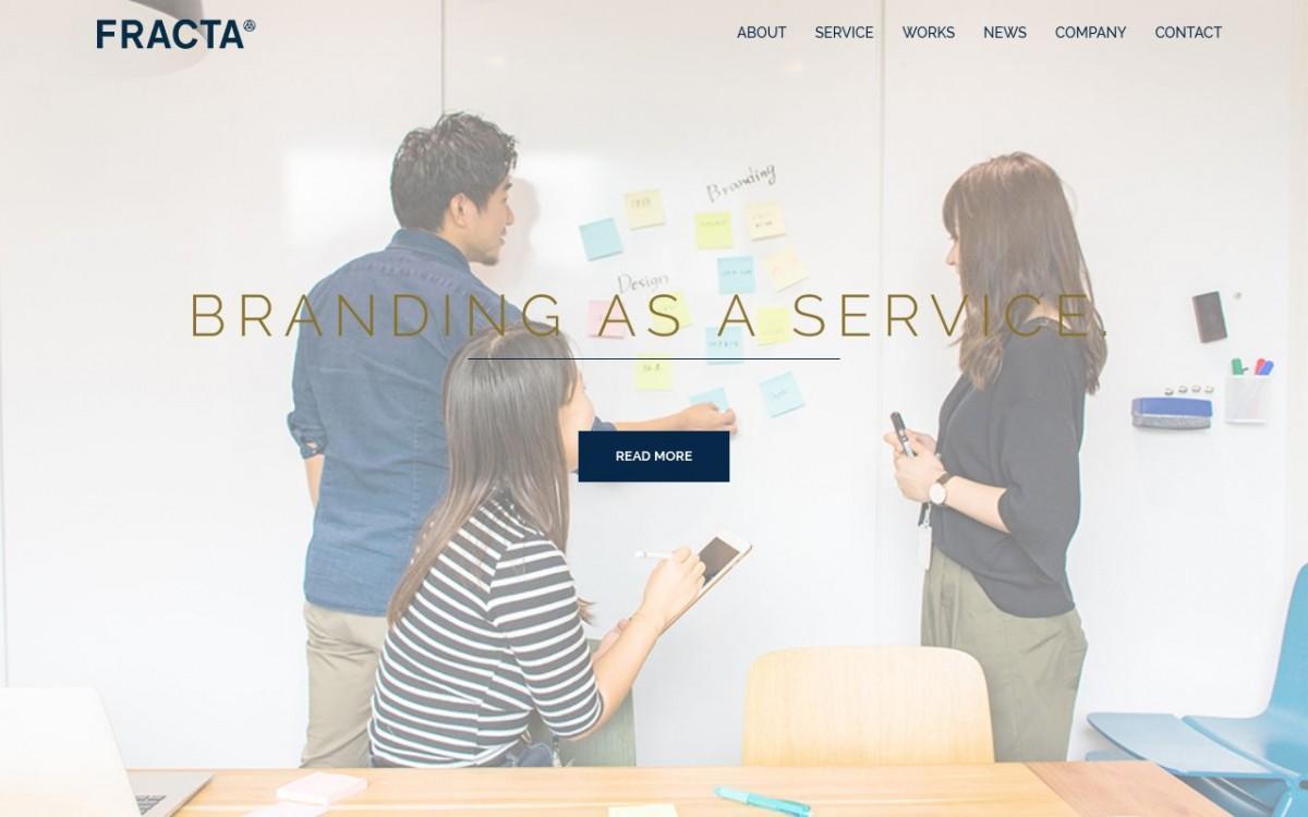 株式会社フラクタの制作情報 | 東京都渋谷区のホームページ制作会社 | Web幹事
