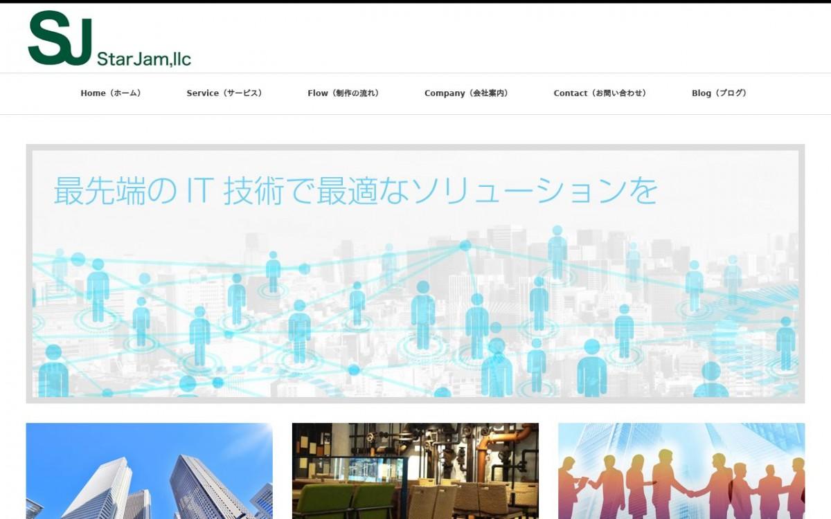 STAR JAM合同会社の制作情報 | 東京都板橋区のホームページ制作会社 | Web幹事