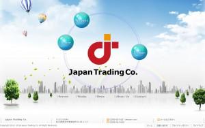 Japan Trading Co. (ジャパントレーディングカンパニー)