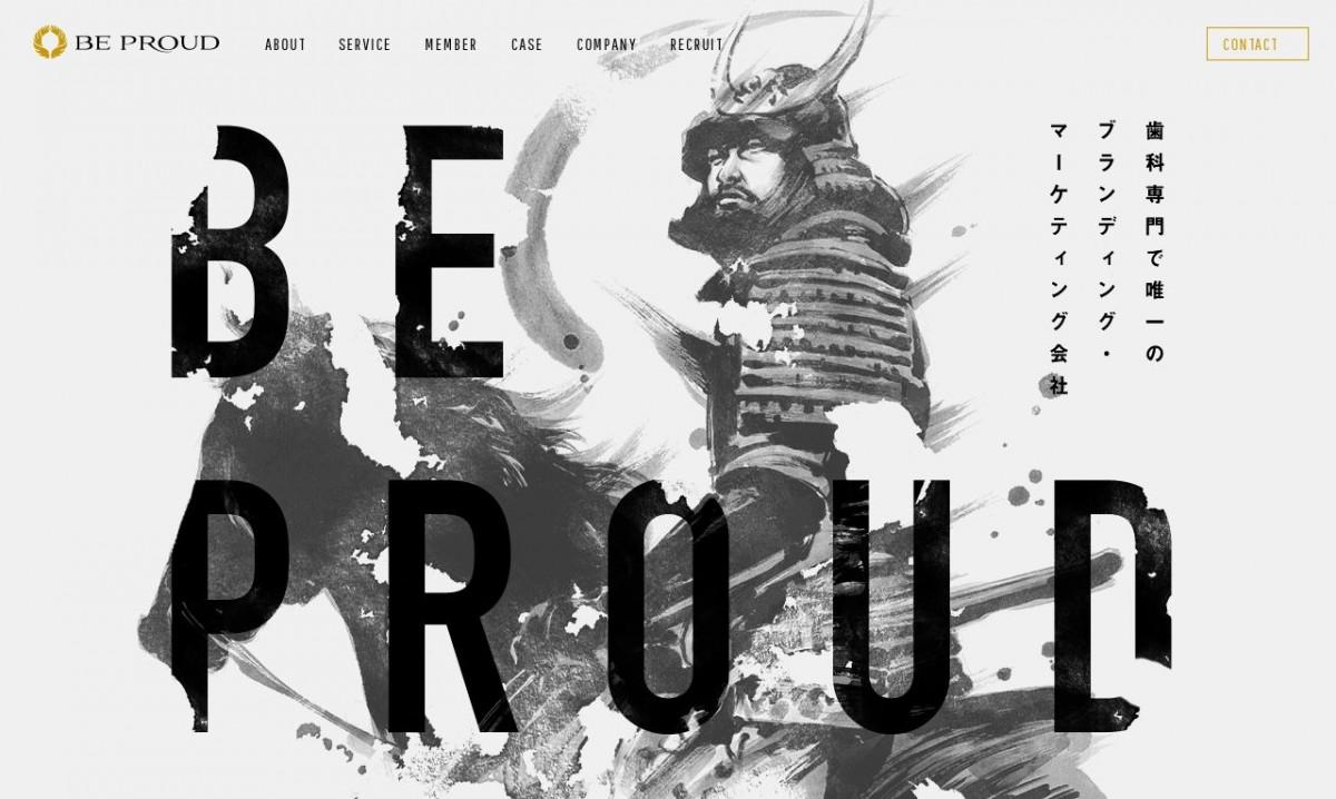 株式会社BE PROUDの制作実績と評判 | 東京都中央区のホームページ制作会社 | Web幹事