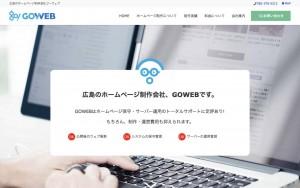 株式会社GOWEB