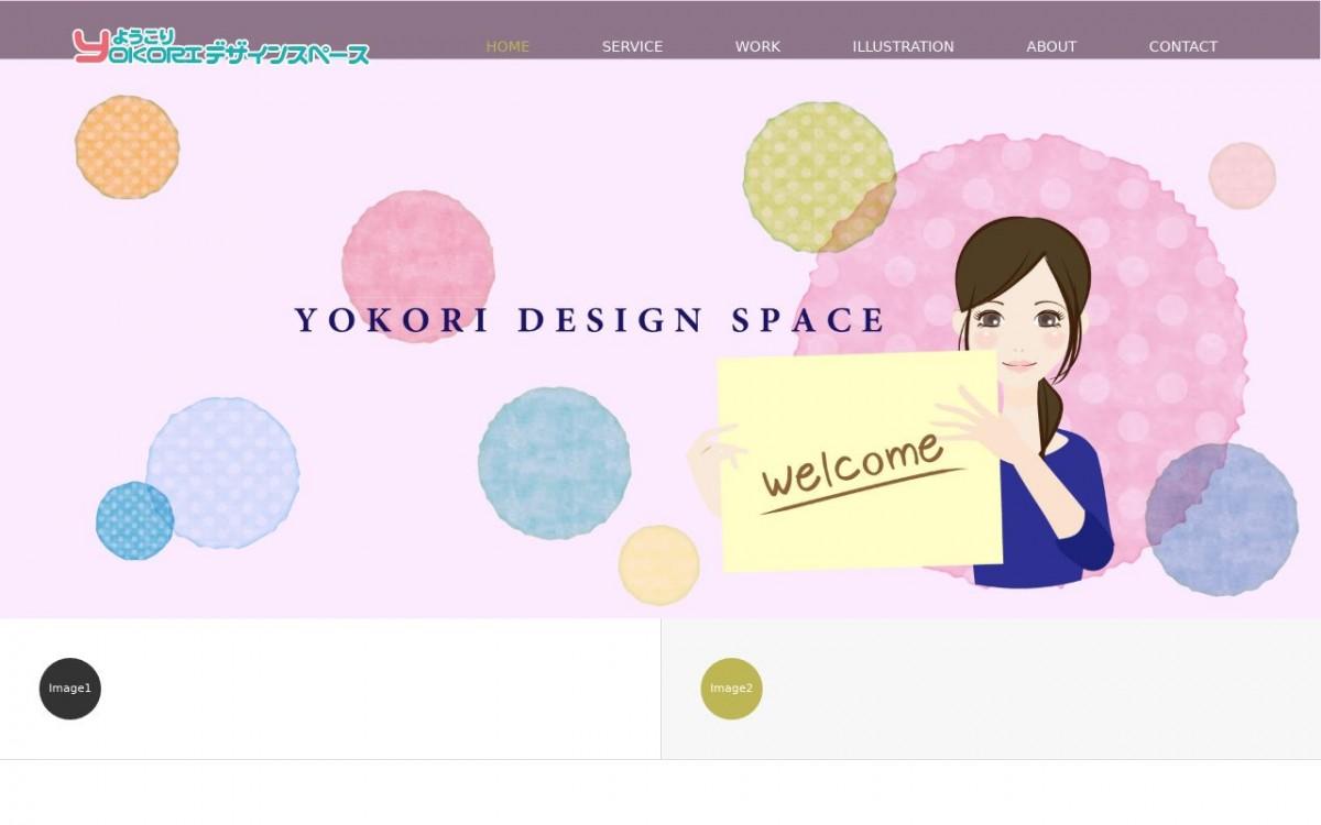 YOKORIデザインスペースの制作情報 | 大阪府のホームページ制作会社 | Web幹事