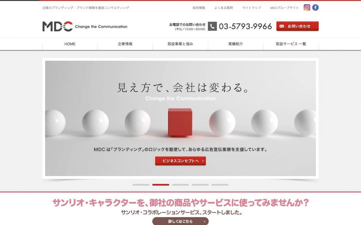株式会社エム・ディ・シーの制作情報 | 東京都品川区のホームページ制作会社 | Web幹事