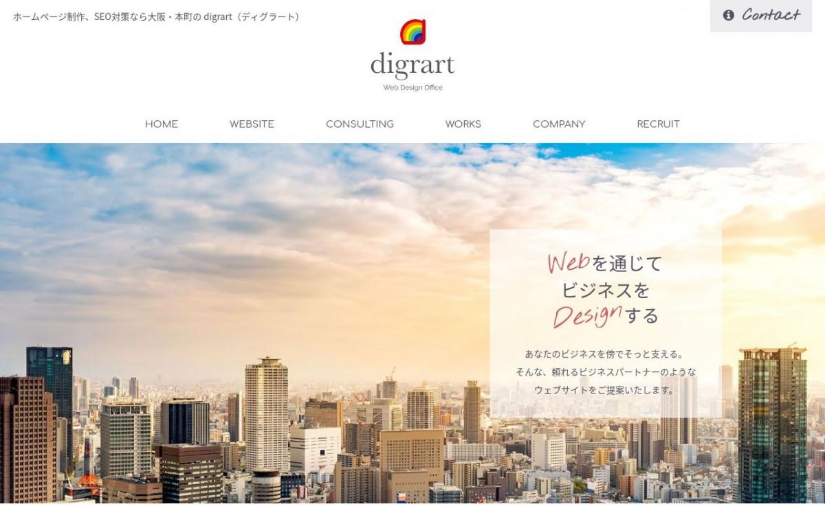 digrart(ディグラート)の制作情報 | 大阪府のホームページ制作会社 | Web幹事