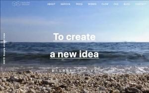 株式会社 TAKASHI-DESIGN