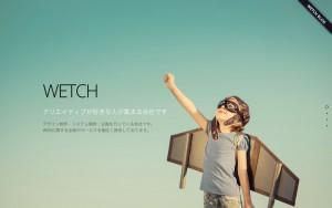 株式会社WETCH