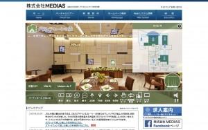 株式会社MEDIAS