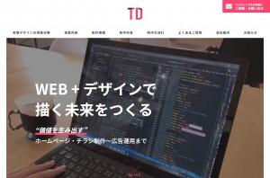株式会社宝塚デザイン