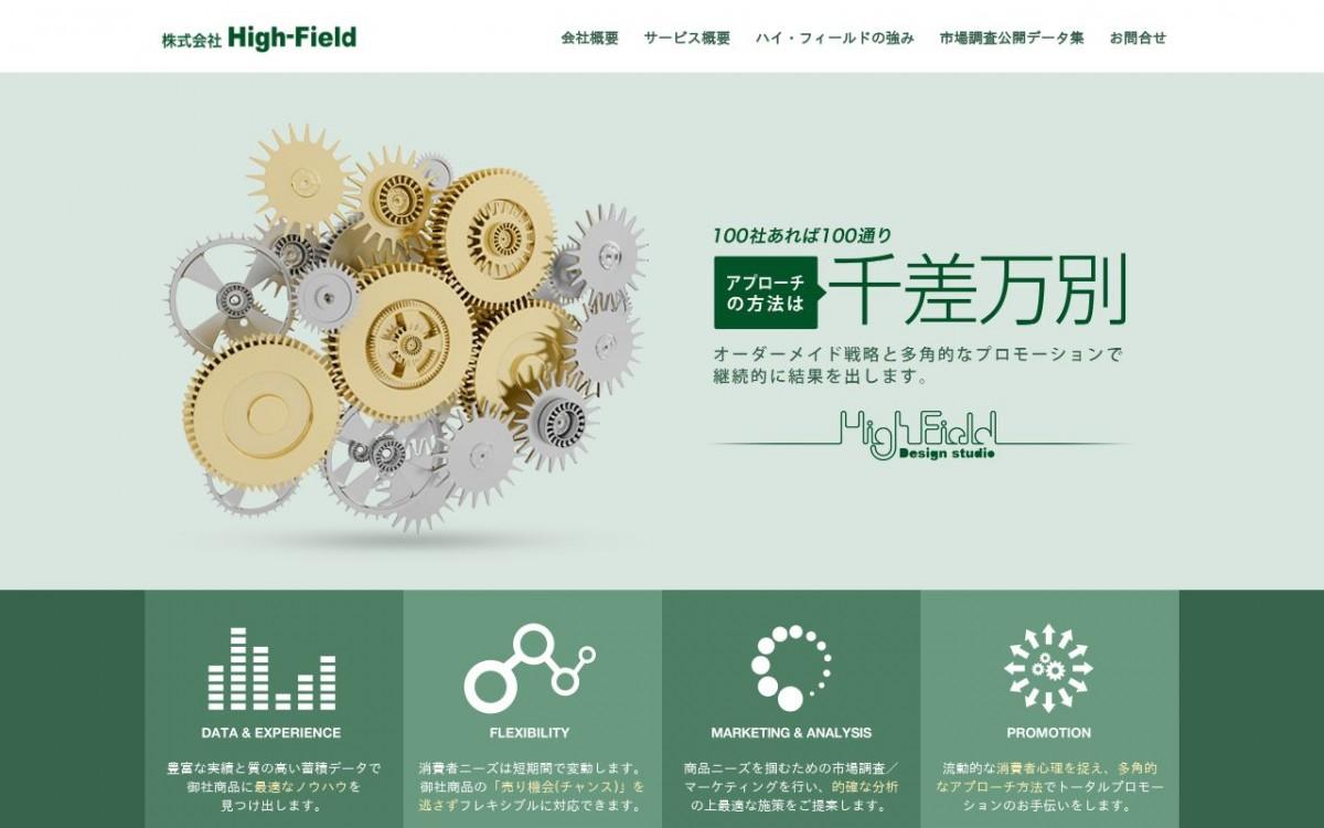 株式会社ハイ・フィールドの制作情報 | 東京都杉並区のホームページ制作会社 | Web幹事
