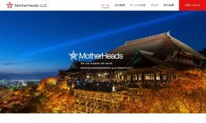 MotherHeads合同会社