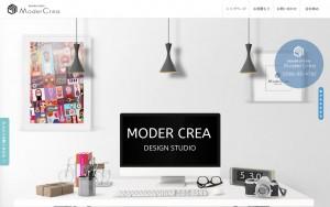 モデルクリエ デザインスタジオ