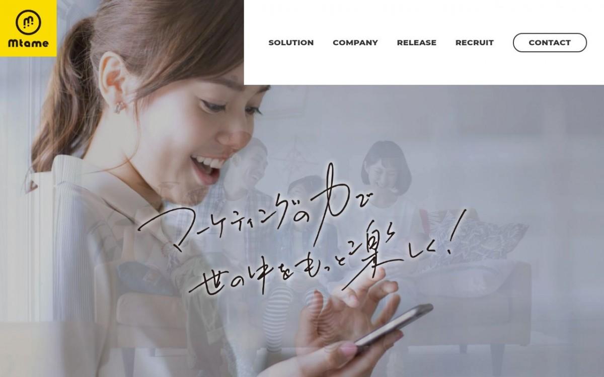 Mtame株式会社の制作情報 | 東京都新宿区のホームページ制作会社 | Web幹事