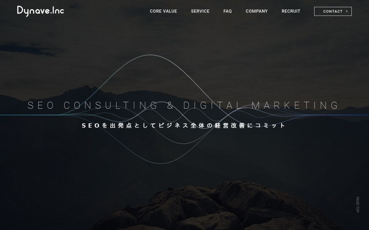 株式会社Dynaveの制作情報 | 石川県のホームページ制作会社 | Web幹事